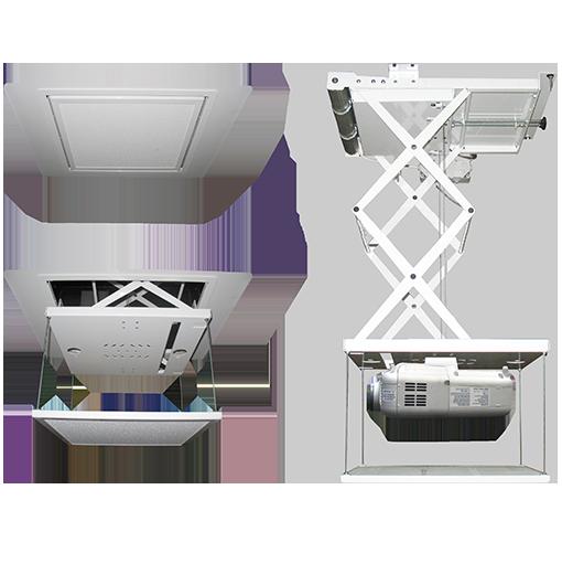 Rack para proyectores multimedia