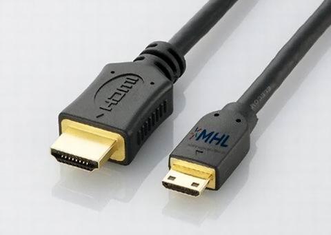 Proyectores con conexión MHL