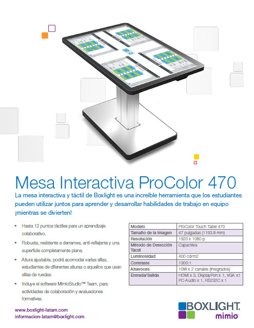 Procolor TableTouch