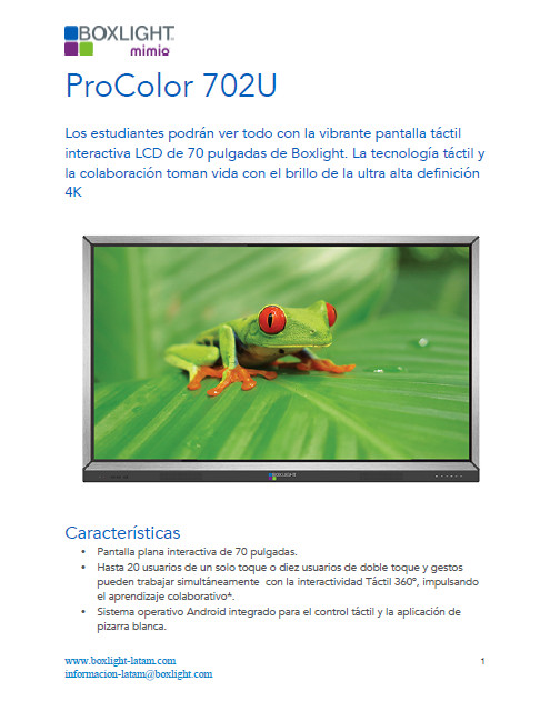 Procolor 702U